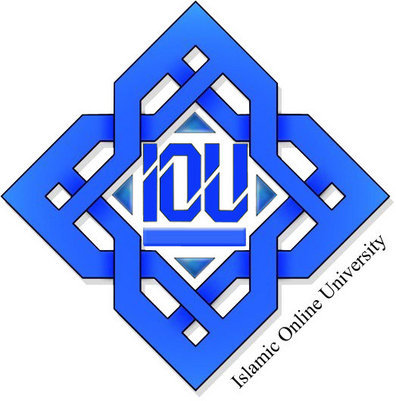 Islamic online university quotes
