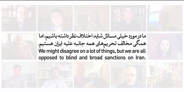 Boycott Iran presidential election