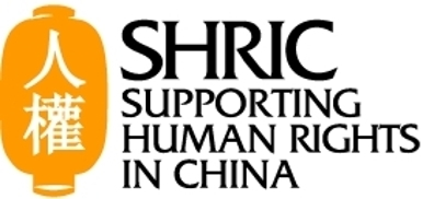 human rights in china The deafening silence on china's human rights abuses political leaders around the world increasingly fail to condemn china's human rights abuses.