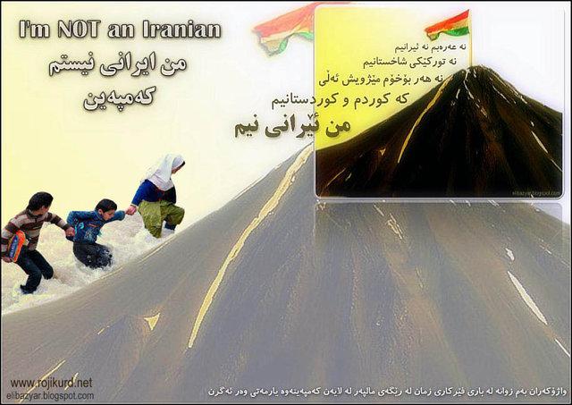 من ایرانی نیستم