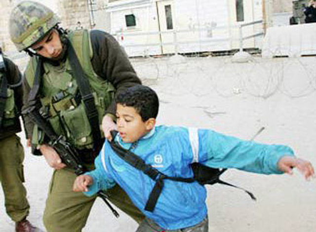 Support the Campaign to Free the Children of Palestine