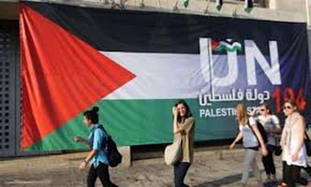 Por un consulado de España en Gaza