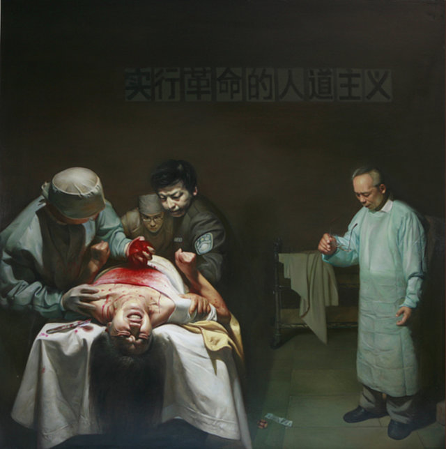 Help Stop Forced Live Organ Harvesting in China