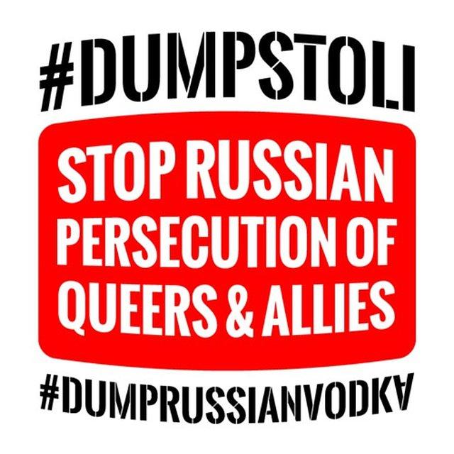 Boycott Russian Vodka!
