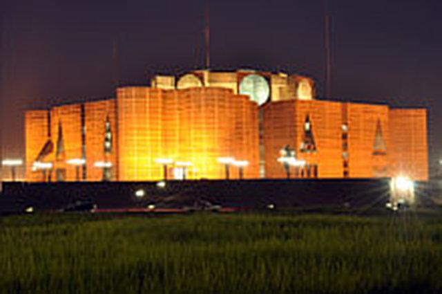 বাংলাদেশে আগামী জাতীয় সংসদ নির্বাচন