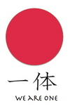 Japanese Symbol - We are One