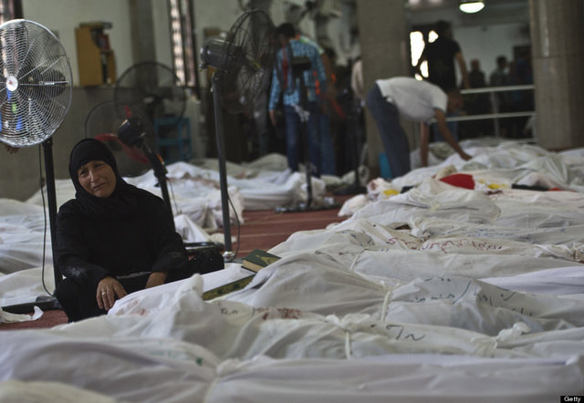 stop US aid going to the Egyptian military