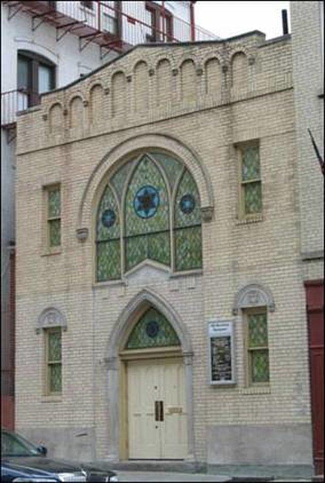 Exterior Restoration Capital Campaign