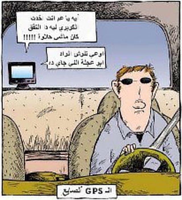 للحماية من سرقة السيارات