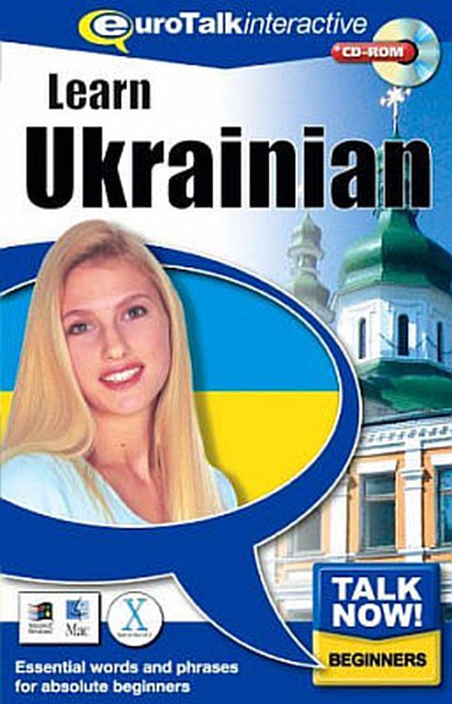 Support Ukrainian Language Websites/ Підтримуйте Україномовні Вебсайт