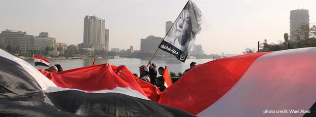 Voice of Egyptian Women
