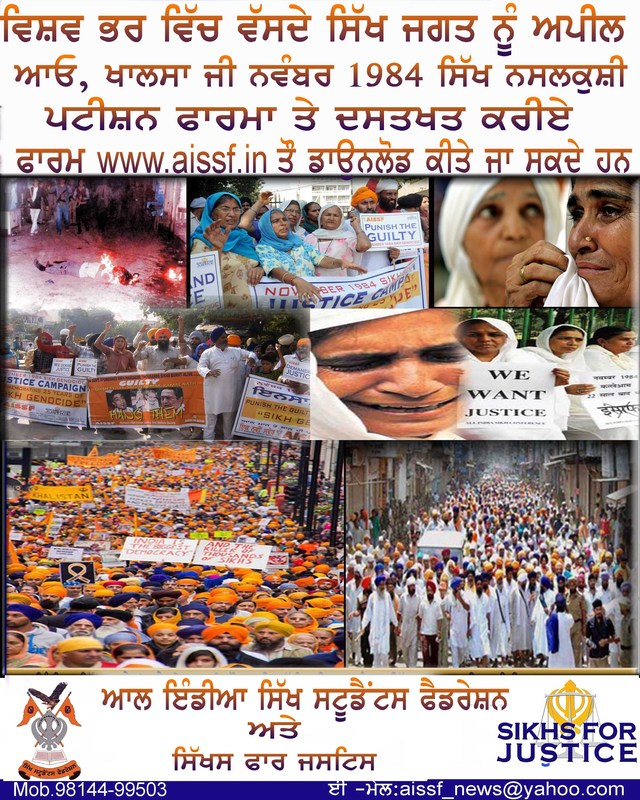 stop sikh genocide