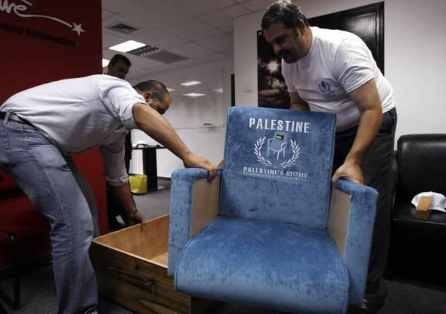 End Israeli Occupation - Free Palestine - Free Gaza