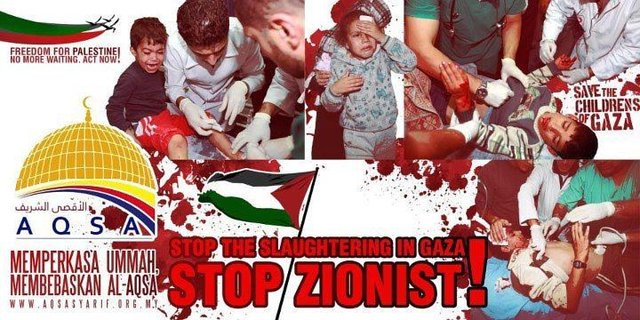 Stop the killing of Muslims in Palestine!
