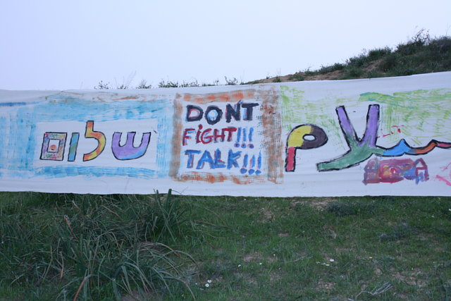 stop the Israel/Gaza violence!