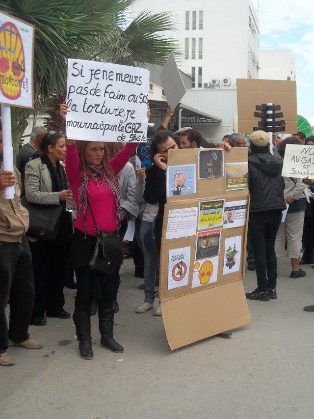 ضد اتفاقية الحكومة مع شركة شال حول استخراج غاز شسيت الخ