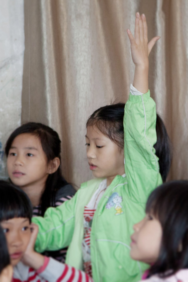 Teach For China