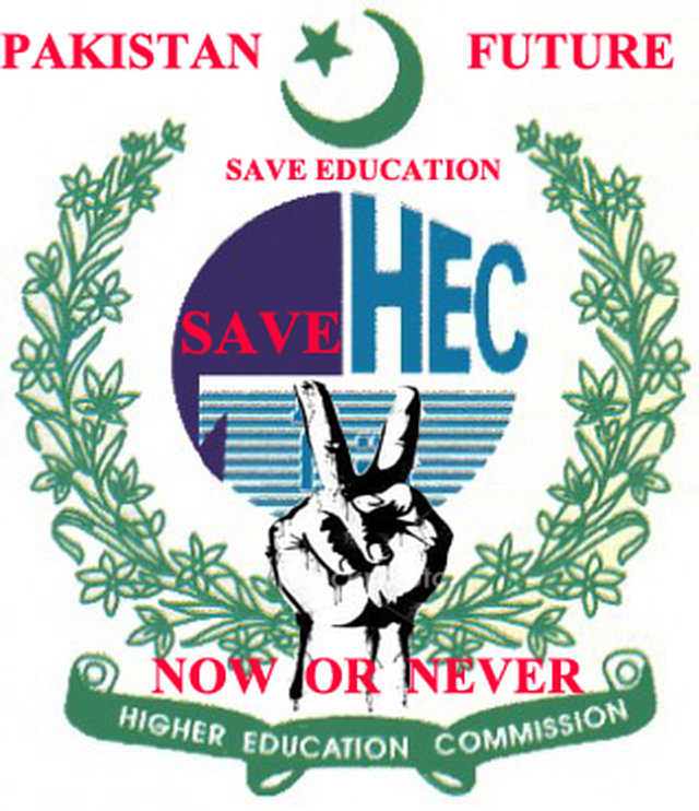 Save Education, Save HEC, Save Pakistan