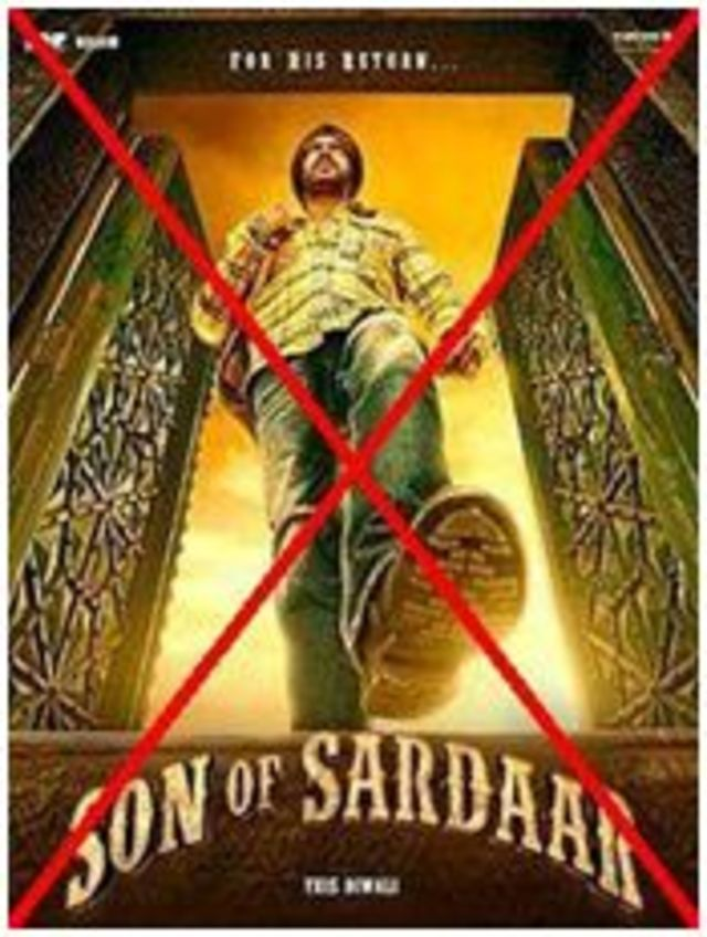 """Central Board of Film Certification: Remove clips related to """"Son of Sardar"""" from internet"""