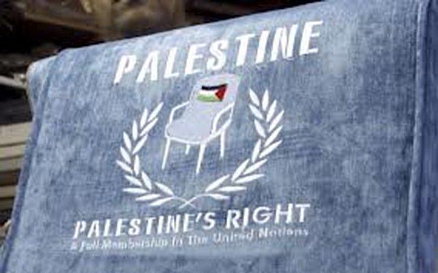 Support Palestine recognition  أيِّد الاعتراف بدولة فلسطين