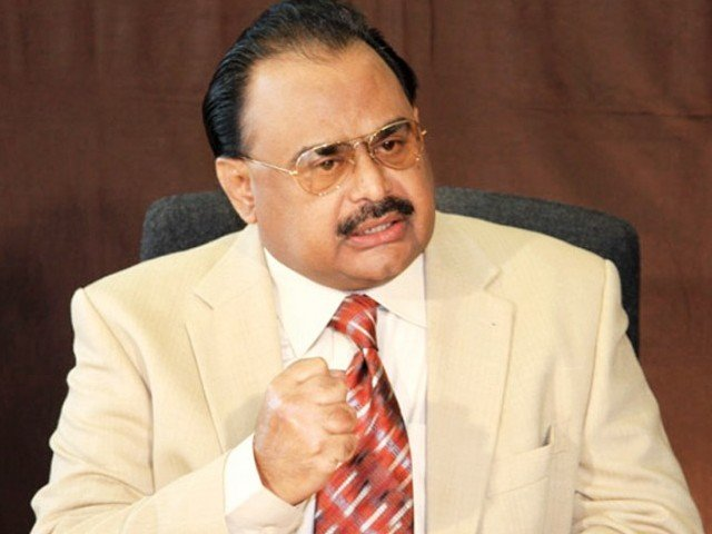 get House of Commons to arrest Altaf Hussain for terrorism